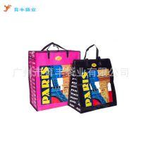 供应厂家定制车缝编织袋 手提购物编织袋 广告礼品编织袋