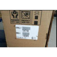 供应美国陶氏热水消毒型反渗透RO膜HSRO-4040-FF HSRO-390-FF