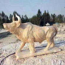 牛雕塑晚霞红石雕牛大件奋斗牛厂家定做设计安装