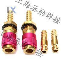 上海丞勋焊接供应-M6/M8/M10焊机通水快插 MIG焊机通水快插