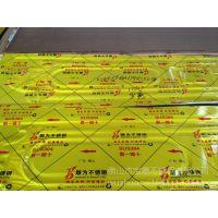 443太钢不锈钢彩板 彩色板专利款式加工 佛山宝惠工厂