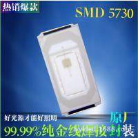 LED5730贴片 蓝色 精品直销 led灯贴片光源 型号参数 源科灯珠