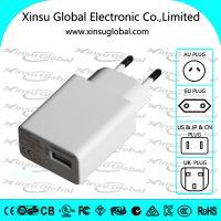 5V2A电源适配器,USB接口,5V2A激光水平仪红外线投线仪充电器