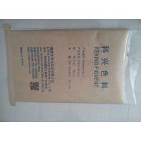 江苏地区、厂家直销 25kg装色母粒牛皮纸袋,可印LOGO,双面印刷