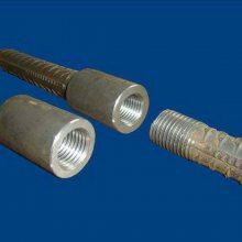 同力钢筋直螺纹镦粗套筒 镦粗直螺纹连接接头打钢印可代加工