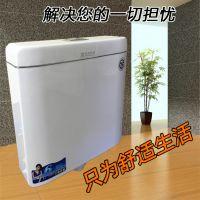 手按式大冲力厕所蹲便器冲水箱厂家直销 优质薄款蹲便冲水箱