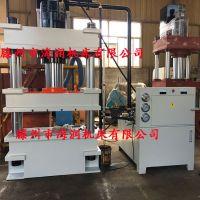 热销粉末成型油压机 厂家供应现货200T薄板拉伸液压机