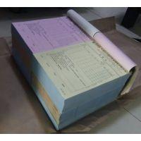 供应松岗楼岗表格印刷加工(可放公司名和LOGO等)