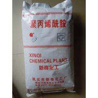 供应长春市造纸厂污水处理用絮凝剂聚丙烯酰胺直销--新奇净水