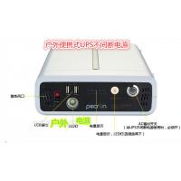 B500户外便携式UPS电源交直流输出220V米阳公司官网报价