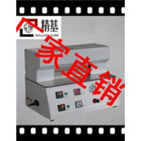 塑料薄膜热封仪RFY-3
