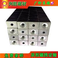 厂家定做各规格沉头孔强磁 带孔磁铁 螺丝钉磁铁 灯具安装磁铁