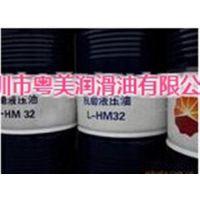 梧州市昆仑46,粤美润滑油(图),销售昆仑46液压油