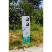 济宁旅游景区标识标牌设计制作 景区导视牌制作厂家