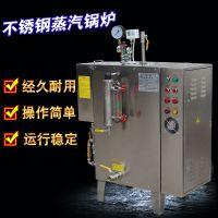 旭恩立式9KW电热蒸汽发生器评价