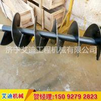 挖掘机配套螺旋钻孔机ADLXZ001 挖掘机配套属具 工厂直供