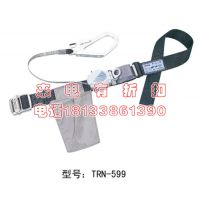 TRN-599 大挂钩卷缩式单腰带安全带(日本 Fujii)