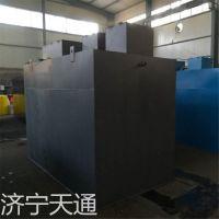 天通河北邯郸纺织印染废水排放,工业污水处理设备