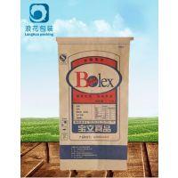 高品质价格优的纸塑复合包装袋