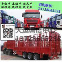 http://himg.china.cn/1/4_469_233836_557_535.jpg