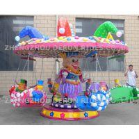 小丑飞椅,马戏团飞椅,德润游乐,厂家直销