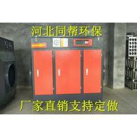 uv光氧净化器塑料厂专用除味设备同帮环保现货销售10000风量
