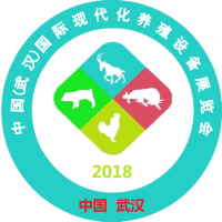 """2018""""中国(武汉)国际现代化养殖设备展览会""""八月共聚武汉光谷"""