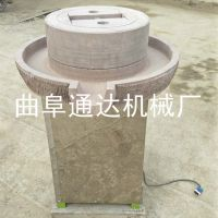 电动节能石磨豆浆机 传统米浆香油石磨机 麻汁磨 通达直销
