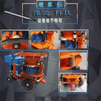喷浆工操作规程 喷浆操作规程 喷浆车操作规程