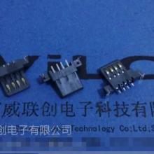 AF 沉板USBA型母座 带定位柱 黑色胶芯 有挂钩 LCP灰色耐高温 磷铜 无卤环保