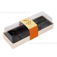 天然木质 4粒装芝士包装盒 打包盒 厂家批发