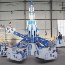 郑州游乐设备室外儿童游乐设备 自控飞机厂家