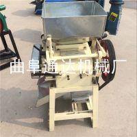 油坊压豆扁机 通达直供 五谷黄豆子专用挤扁机 燕麦压片机