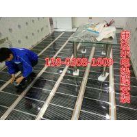 电热膜地暖安装,上海康达尔KATAL电热膜厂家
