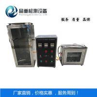 GB32086-2015标准垂直燃烧仪生产商
