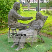 玻璃钢仿铜照顾老人雕塑行孝孝道孝心主题文化雕塑公园广场教育雕塑