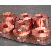 T2紫铜带红铜带导电铜板铜皮铜箔红铜片零切分条加工定制123456mm