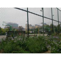 厂家直销运动型勾花围网 球场隔离栅体育场围网