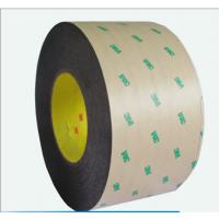 3M胶带-3M9786棉纸基材 鼎天盛 深圳