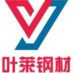 云南叶莱经贸有限公司