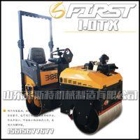 振动式小型压路机厂家直销 驾驶式双钢轮压路机低价格