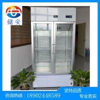 电路板专用恒温恒湿柜_PCB板存储防潮柜
