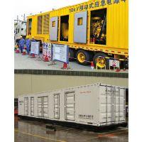 广西百色发电机租赁、回收、维修保养50KW-3000KW(24小时内到货)