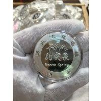 西安纯银纪念币制作 陕西合金镀银纪念币制作厂家