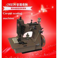 服装机械设备 新款电动地毯RN-EX5 包家具脚垫的机器
