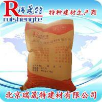 供应水泥基聚合物防水涂料 超薄聚合物防水砂浆出厂价售
