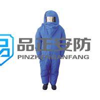 重庆品正液氮防护服低温工作环境行业领先