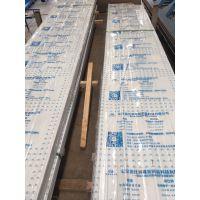 【冠洲彩钢板】武汉供应冠洲彩钢板成品加工批发||武汉佰仕润来料加工?
