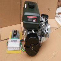 供应军工技术发动机增程器图片