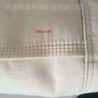 厂家生产环保配件外滤式除尘布袋